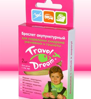 Браслет трэвел дрим 2