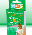 bracelet-acupuncture-travel-dream-(for-pregnant-women)